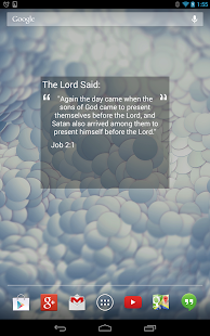 Quotes of God - screenshot thumbnail