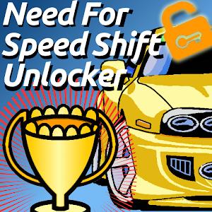 Need For Speed Shift Unlocker1