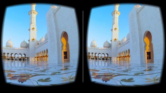 UAE VR screenshot