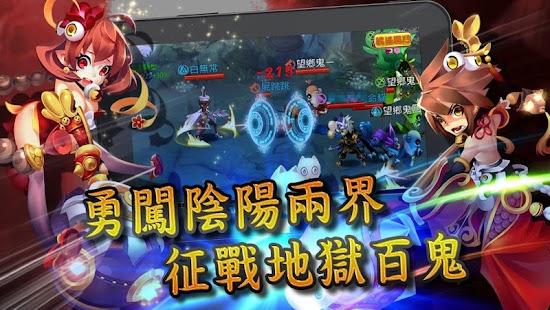 無料角色扮演Appの魔女物語(閻王の獵物)|記事Game