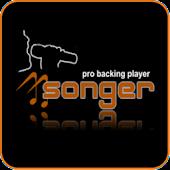Songer Pro