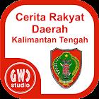 Cerita Rakyat KalimantanTengah icon