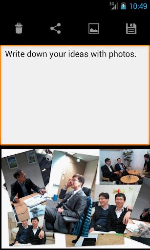 【免費生產應用App】e-Memo-APP點子