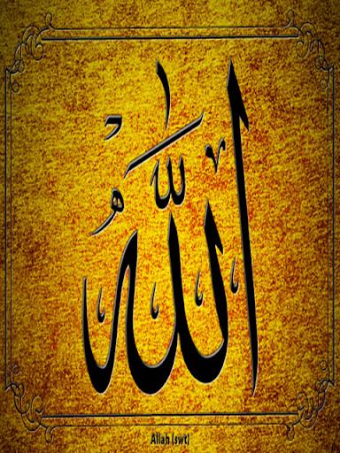 Allah flag HD live wallapaper