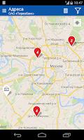 Screenshot of Мобильный Первобанк
