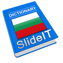 SlideIT Bulgarian Phonetic icon