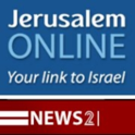 Israel News - JerusalemOnline icon