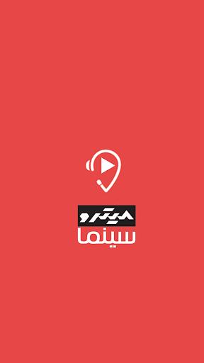 اجمل مسلسلات رمضان 2014