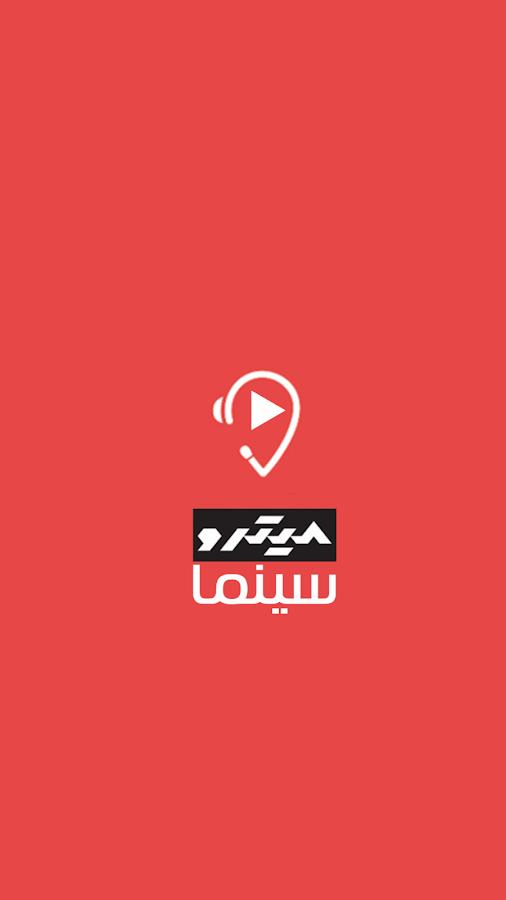 اجمل مسلسلات رمضان 2014 - screenshot