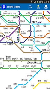 지하철,코레일전철톡 : 서울, 수도권 빠른 지하철정보- screenshot thumbnail