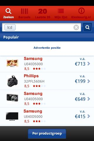 Kieskeurig.nl Productchecker - screenshot