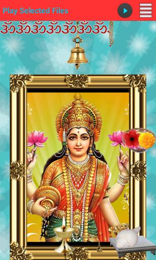 Jai Lakshmi Mata Aarti Temple