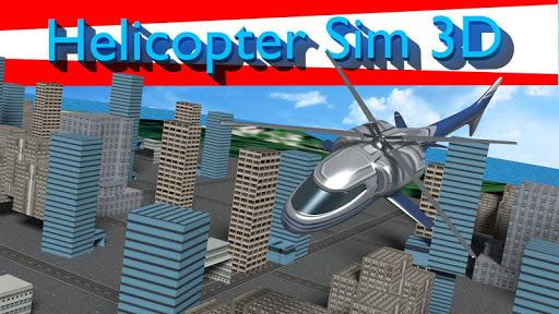直升机航母