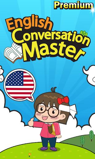 English master [Premium]