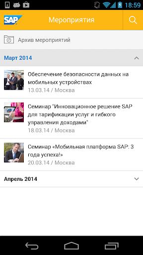 SAP CIS Events