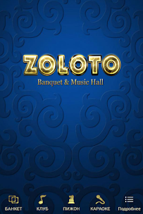 ZOLOTO Banquet & Music Hall- screenshot thumbnail