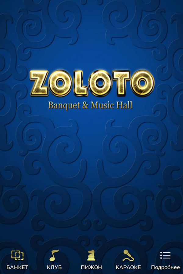 ZOLOTO Banquet & Music Hall- screenshot