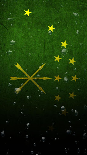Circassia flag water effect