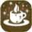 占卜咖啡馆 icon