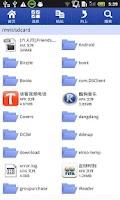Screenshot of HI File Manager