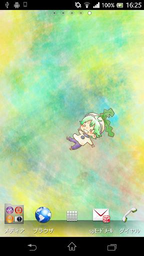 soyokaze-kun LiveWallpaper