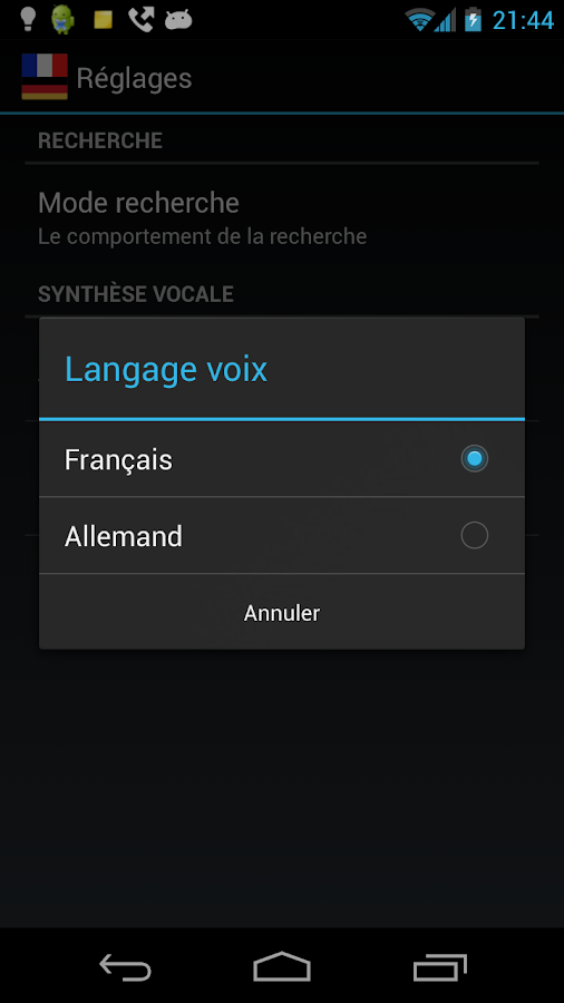 French German Dictionary - screenshot