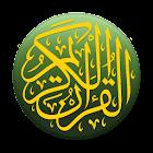Quran Hindi (हिन्दी कुरान) icon