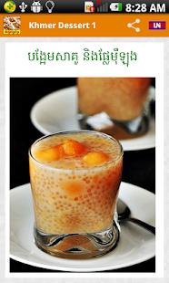 Khmer Dessert Recipe