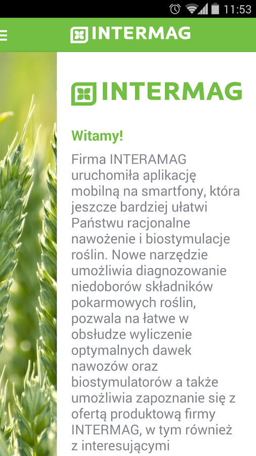 INTERMAG AgroExpert- screenshot