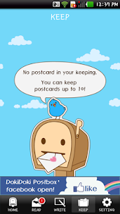 DokiDoki Postbox - screenshot thumbnail