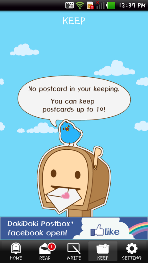 DokiDoki Postbox - screenshot