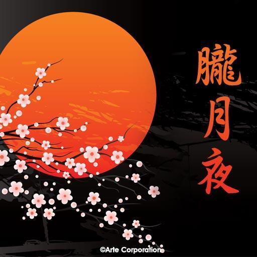 Moon&Sakura Live Wallpaper LOGO-APP點子