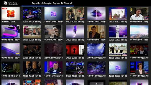 Rustavi2 on Google TV