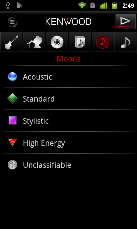 KENWOOD Music Control- screenshot