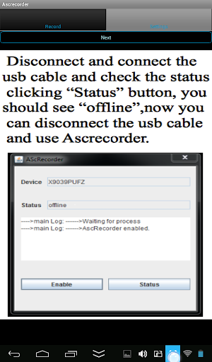 玩免費媒體與影片APP|下載Screen recorder ( Ascrecorder) app不用錢|硬是要APP