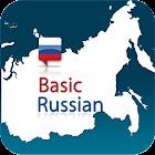 俄语入门 (手机) icon