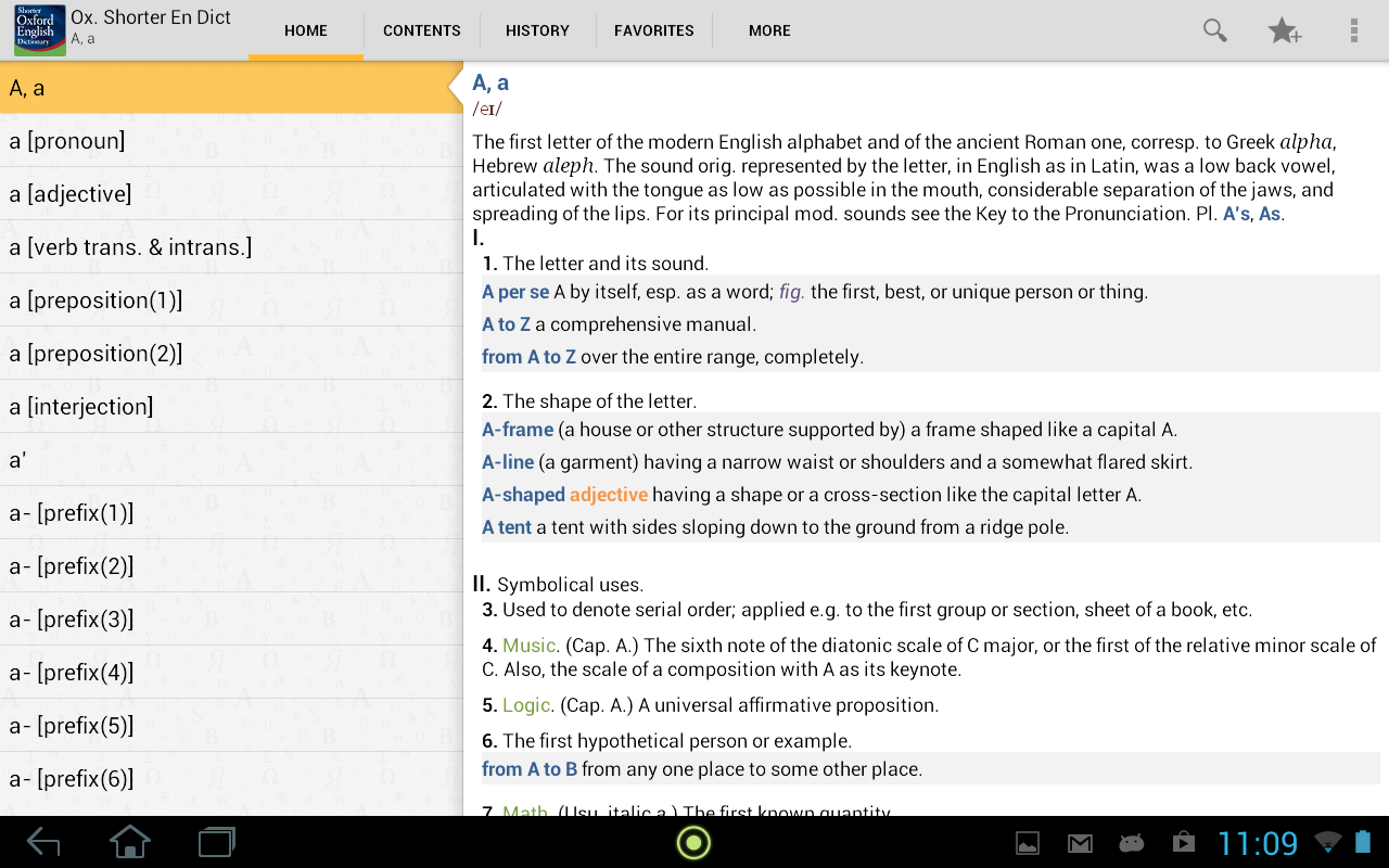 Oxford Shorter English Dict - screenshot