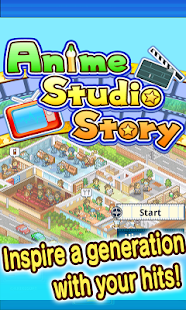Anime Studio Story Lite- screenshot thumbnail