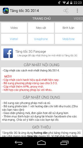 Tăng tốc 3G 2014