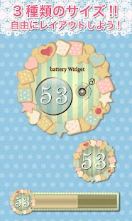 Battery Widget-Women - screenshot thumbnail