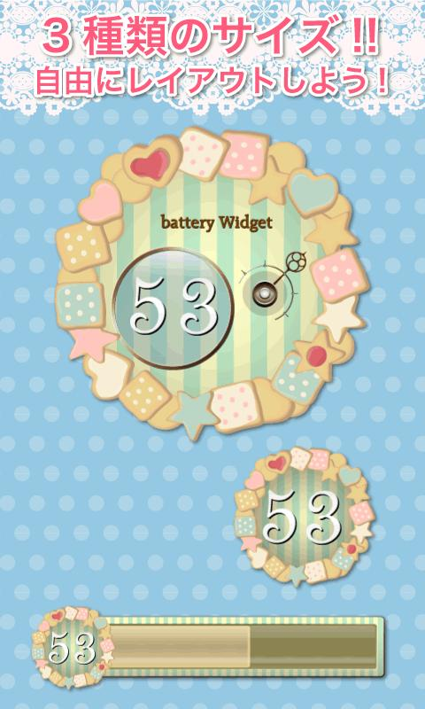 Battery Widget-Women - screenshot