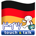 YUBISASHI GERMANY touch&talk logo