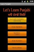 Screenshot of Learn Punjabi