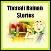 Tenali Raman Stories (English)