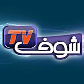 ChoufTV.ma