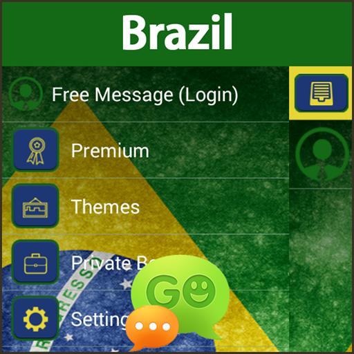 GO短信加强版巴西 娛樂 App LOGO-硬是要APP