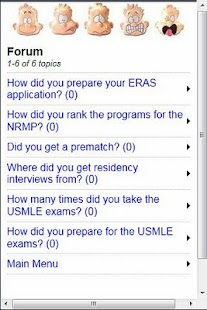 USMLE, ERAS, NRMP - screenshot thumbnail