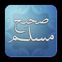 تحميل تطبيق صحيح مسلم كامل «المسند الصحيح المختصر من السنن» للاندرويد والهواتف الذكية