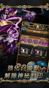 神魔之塔 - screenshot thumbnail