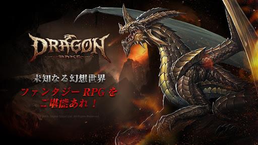 ドラゴンベイン[無料ファンタジーMMORPG]